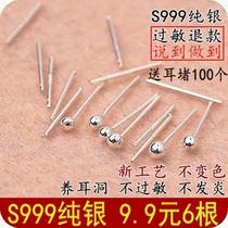天天特价999银耳钉耳棒女 气质简约925防过敏耳针棒养耳棍小纯银