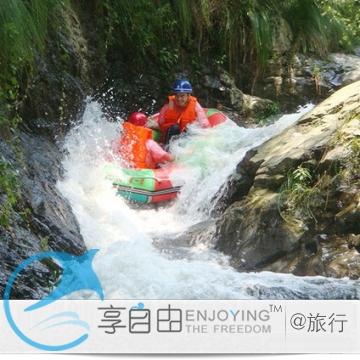 贵州旅游 贵阳出发 多姿多彩小七孔、水春河漂流2日游/户外/汽车