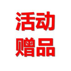 Другие Сто юаней роскоши веселье, ограничен