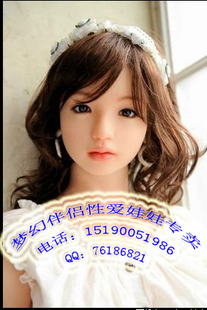 Semi-entity inflatable doll sex dolls men the choice of selling the P002