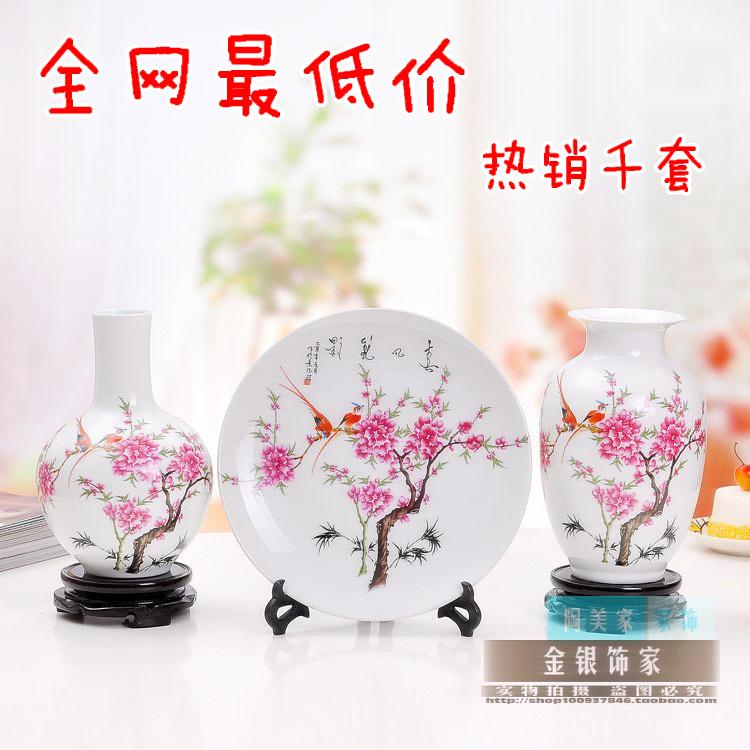 Декоративные украшения Jingdezhen
