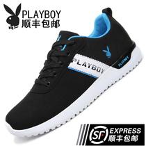花花公子男鞋春季新款板鞋男百搭男士运动休闲鞋跑步鞋子男潮鞋子