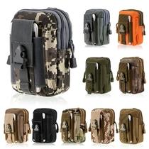 户外战术腰包多功能运动跑步休闲腰包男女军迷挂包穿皮带手机小包