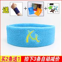 跑步吸汗带 全棉头带运动护头带 男女纯棉运动头带束发带运动头巾