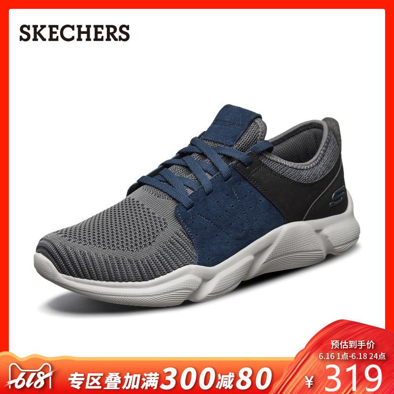 Skechers斯凯奇男鞋新款潮流绑带休闲鞋个性潮流透气运动鞋52947