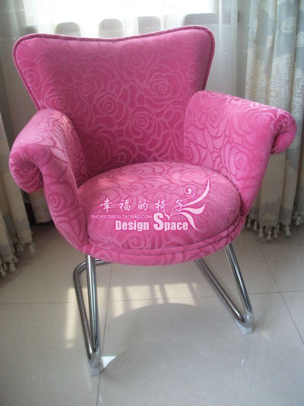 Цвет: г слово ног розовый цвет красного