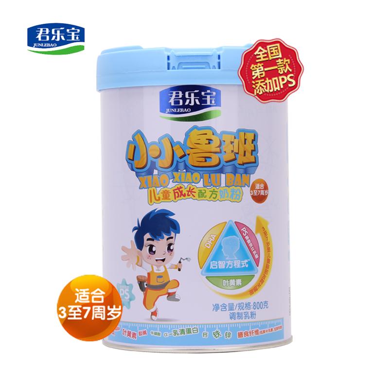 君乐宝小小鲁班 儿童配方成长奶粉4段 3-7周岁 800g*1罐