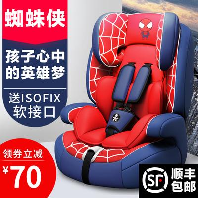 众霸安全座椅口碑如何