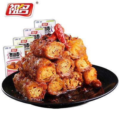 祖名香逗卷散装500g豆腐干麻辣五香口味混合休闲豆干豆皮制品零食