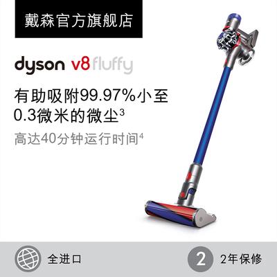 戴森兰州有没有实体店,戴森的吸尘器值得买吗