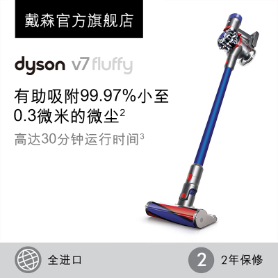 戴森吸尘器选择哪款好