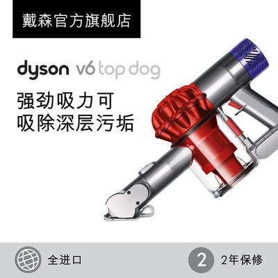 戴森吸尘器跟小狗哪个好