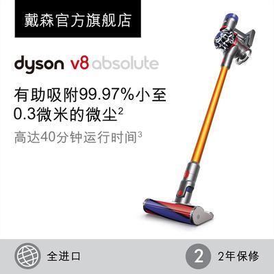 戴森v8吸尘器哪个版本好