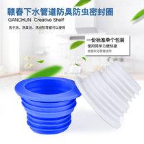下水道防臭塞硅胶密封圈洗衣机下水管地漏接头排水管内芯防虫塞子