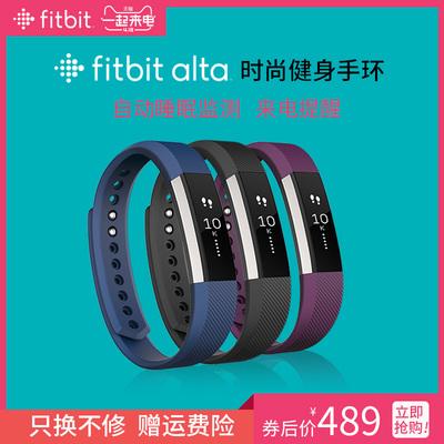 fitbit大连有卖的吗,fitbit手环哪款好