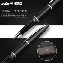 英雄钢笔101大号美工钢笔英雄书法钢笔弯头弯尖签名钢笔学生用