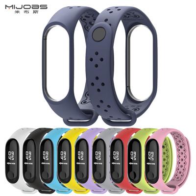 米布斯 适用小米手环3腕带运动单色硅胶表带小米智能手环三代同款替换带防水透气耐用3代NFC版通用防脱贴合
