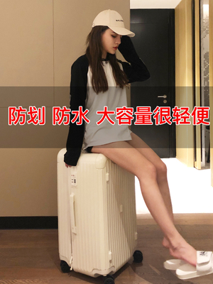 运动版网红行李箱女28寸轻便大容量拉杆箱韩版26万向轮男旅行箱30