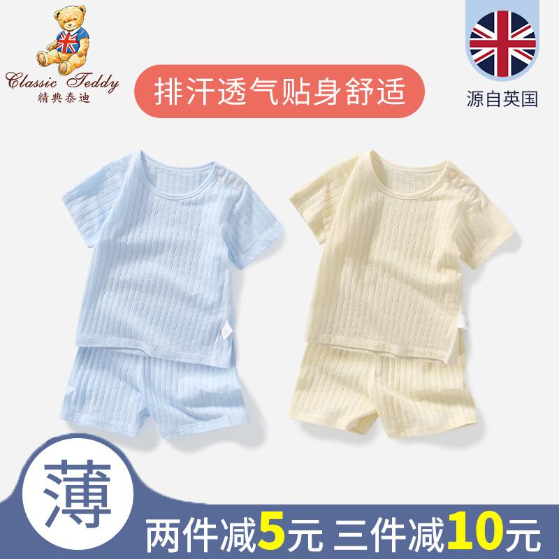 婴儿短袖套装分体女幼儿纯棉睡衣服宝宝儿童夏季薄款半袖夏装一岁
