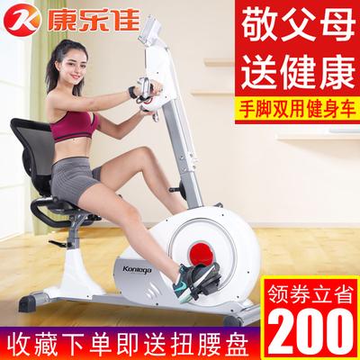 这个康乐佳椭圆机怎么样哪里便宜