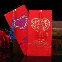 请帖结婚创意中式 个性婚礼婚庆请柬喜帖镂空中国风红色流苏打印