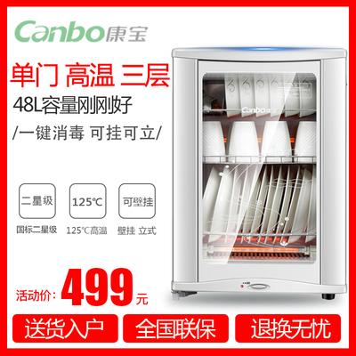 北京哪里有卖康宝消毒柜,康宝消毒柜成都旗舰店