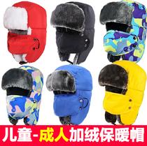 加绒儿童保暖帽韩版男女骑行帽护耳护脖滑雪帽冬季户外保暖雷锋帽
