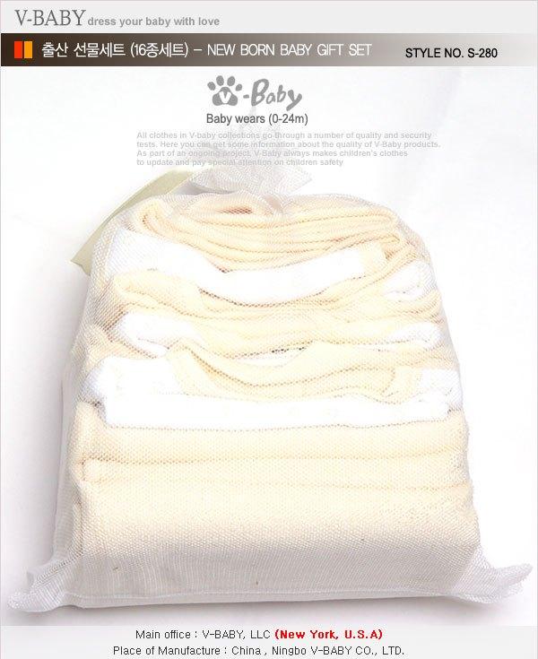 подарочный набор для новорожденных Other maternal brands 16 Other maternal brands