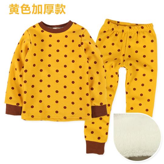 Цвет: Желтый утолщенной разделе