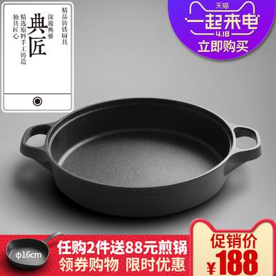 典匠这个品牌煎锅质量好吗,典匠生铁锅专卖店
