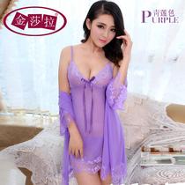 送老婆爱人春秋夏季女士性感睡衣诱惑透明蕾丝吊带睡裙睡袍三件套