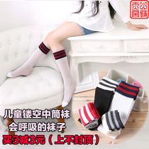 春秋夏儿童镂空中筒袜女童纯棉堆堆袜过膝盖长筒袜子3-5-7-9-13岁