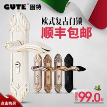 固特欧式象牙白门锁室内卧室房门锁实木门执把手锁具百搭款式