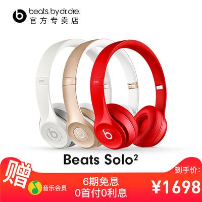 苹果beats耳机怎么样