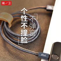 第一卫iPhone6数据线6S充电线器苹果5手机plus加长5s六7P短2米i6