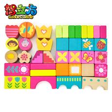 Игрушка с бусинами Chi/cubic 38