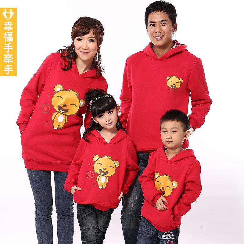 Цвет: 059 красное счастье медведь