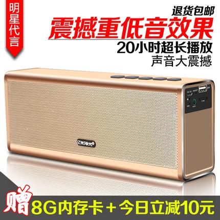 西单女孩(任月丽) - 漂流瓶[320K/MP3]