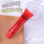 澳洲木瓜膏lucas papaw25g神奇番万用叮咬润唇膏婴孕可用