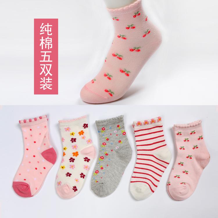 【天天特价】儿童袜子秋冬季棉袜男童女童纯棉中筒袜学生卡通袜子