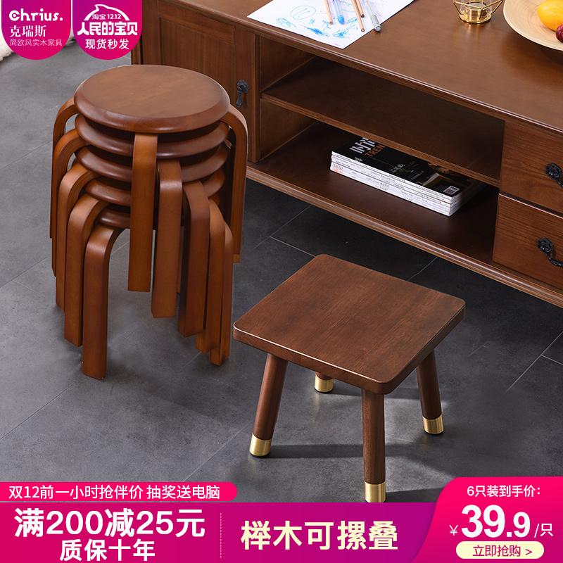 小凳子家用实木小板凳儿童客厅换鞋凳矮凳椅子圆凳方凳餐凳木凳子