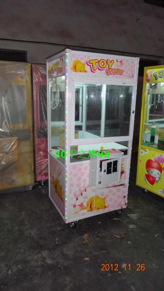 Игровые автоматы с игрушками в москве игровые автоматы - sun light casino игровые автоматы