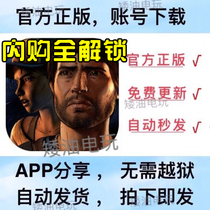 The Walking Dead: A New Frontier行尸走肉内购全解苹果ios下载