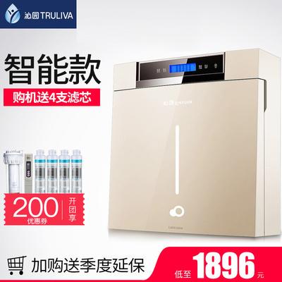 上海沁园净水器专卖店哪里购买