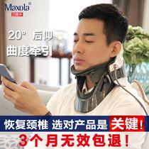 迈德来充气颈椎牵引器医家用颈托护颈透气固定器颈劲部牵引器拉伸