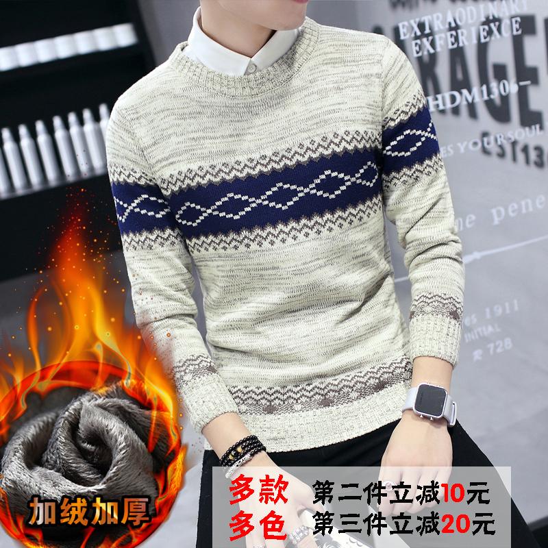 冬装毛衣男装圆领韩版套头青年加绒加厚保暖衣男士羊绒修身针织衫