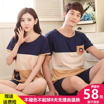 情侣睡衣女夏季套装纯棉短袖短裤韩版学生男士可爱薄款夏天家居服