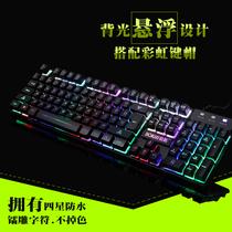 五杀弑神LOL背光游戏键盘笔记本电脑usb有线电竞机械手感网吧CF