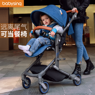 babysing伞车怎么样