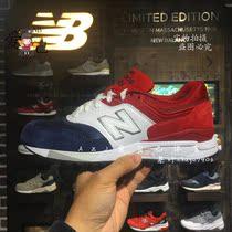 17新品代购New Balance/NB男女复古休闲运动跑步鞋ML997HCA/HCB